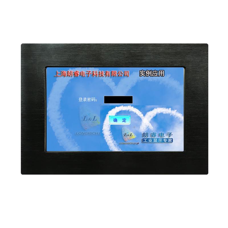 工業平板電腦、工業串口顯示器